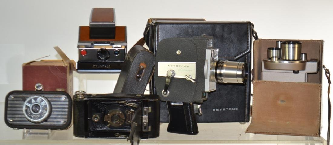 Vintage Camera Grouping
