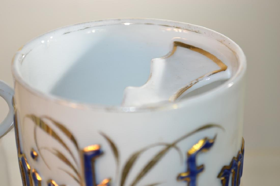 Victorian Mustache Cup Collection - 5