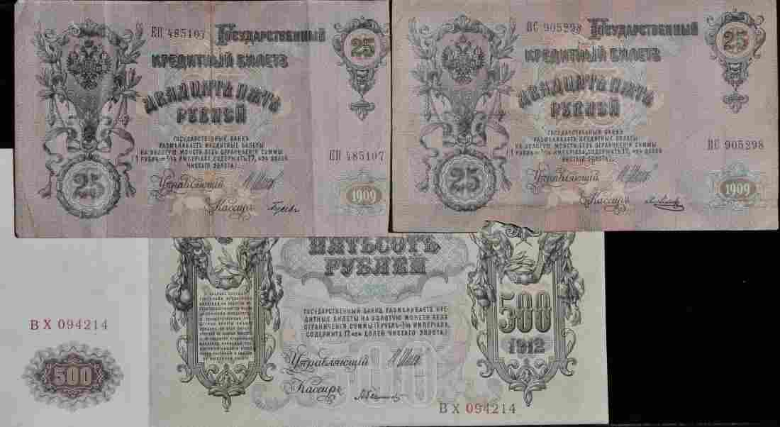 Two Russian Bank Notes 1909 and 1912