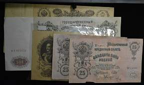 Grouping of Vintage Russian Bank Notes