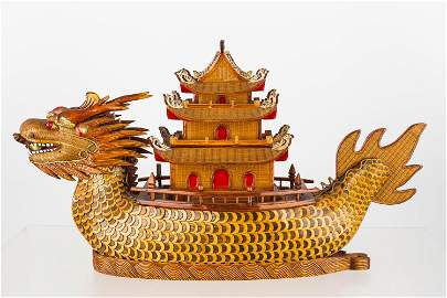Chekiang Outstanding Bamboo Woven Dragon Ship
