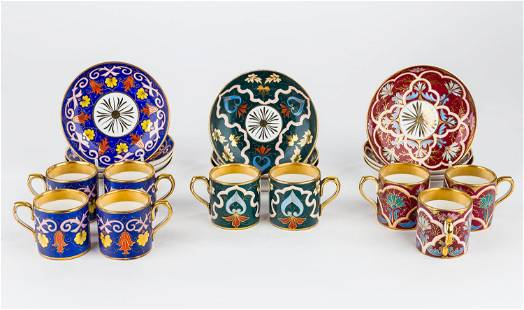 Colorful Russian Cups (9) and Saucers (11)