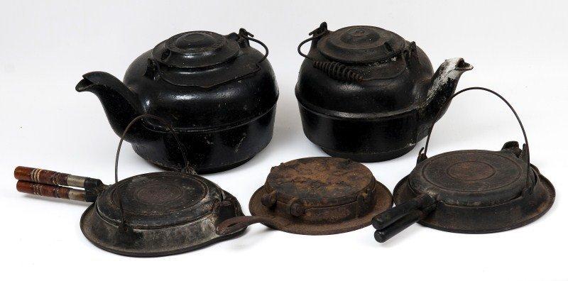 11: Antique Iron