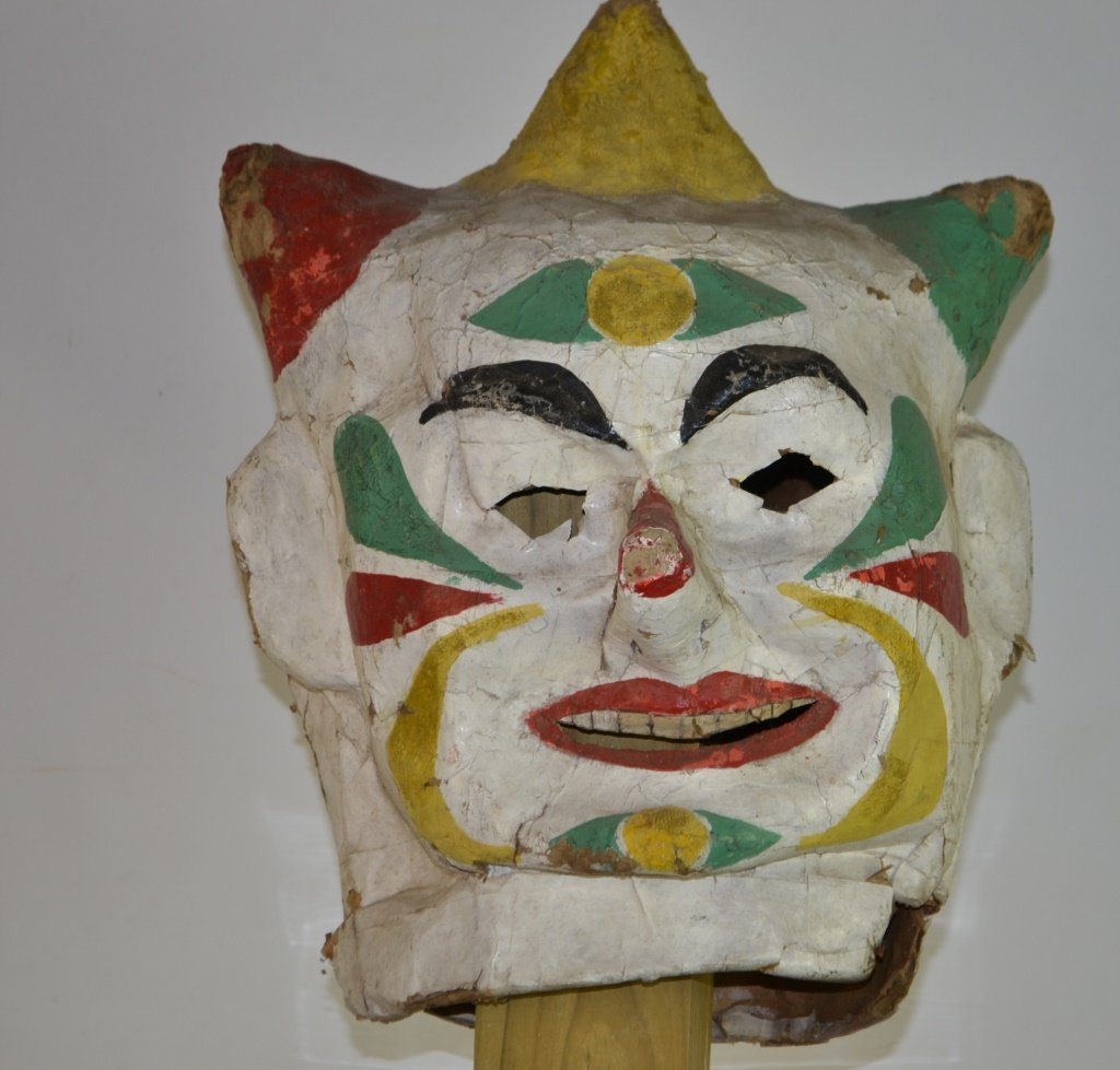 Early Paper Mache Parade Mask