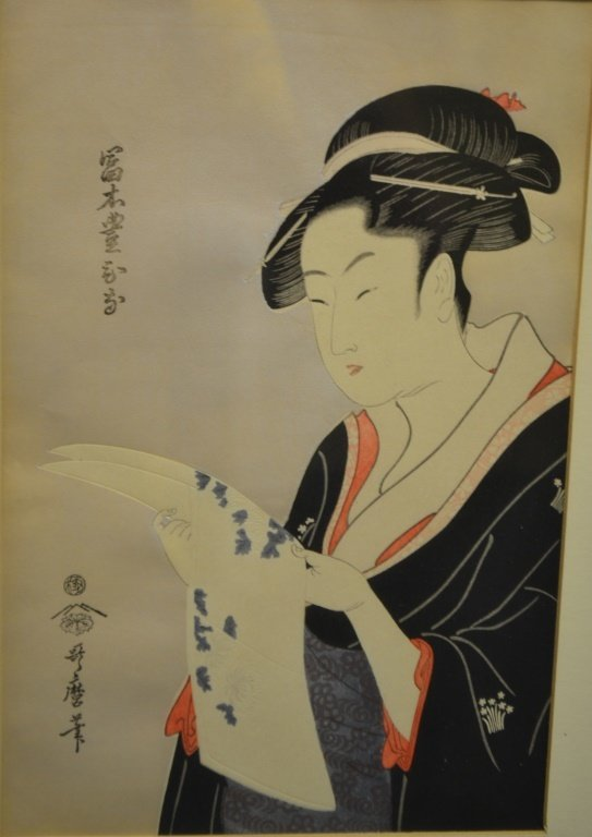 Pair of Japanese Prints - 2