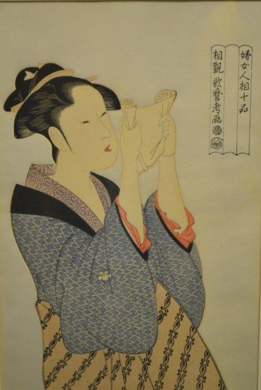 Pair of Japanese Prints - 3