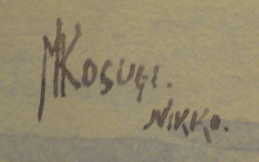 Japanese Wood Block Print, signed M. Kosugi, Nikko - 2