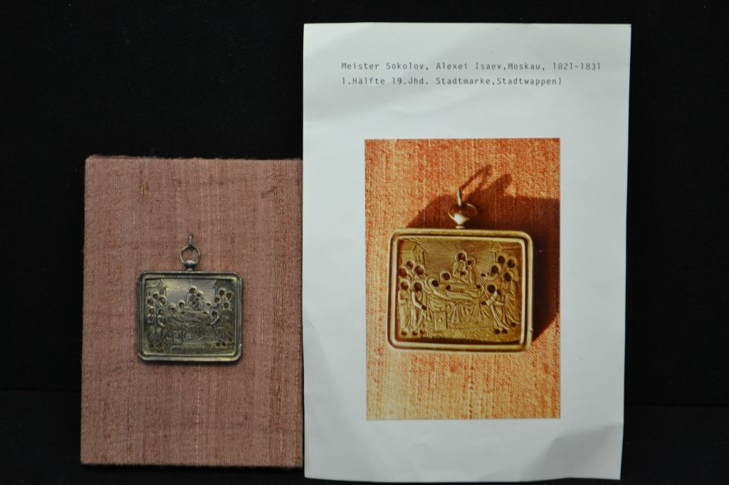 17th or 18th C Miniature Russian Icon Alexei Isaev - 3