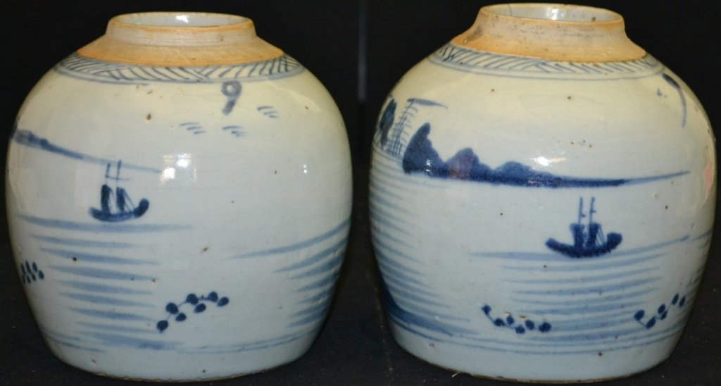 Two Chinese Export Canton Ginger Jars - 2