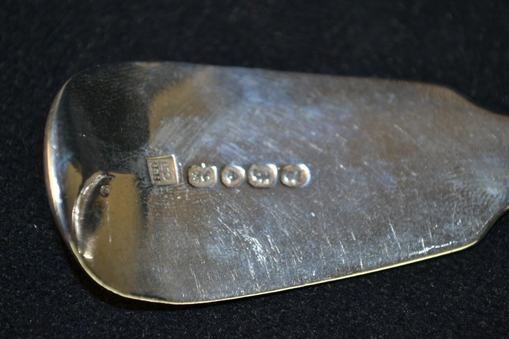 GEO IV Fish Slice, London 1821 Henry & Charles Day - 4