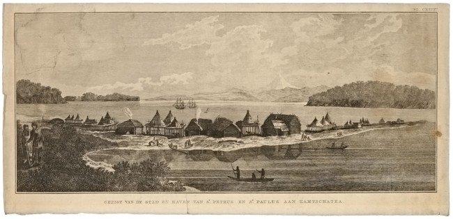 12: COOK, James. Gezigt van de stad en haven van St. Pe