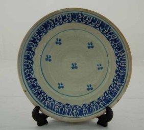 "24: Blue spongeware shallow bowl - 10"" diameter"