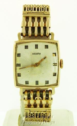 016: Old Russian 14kt PG Watch w/Bracelet 1960th