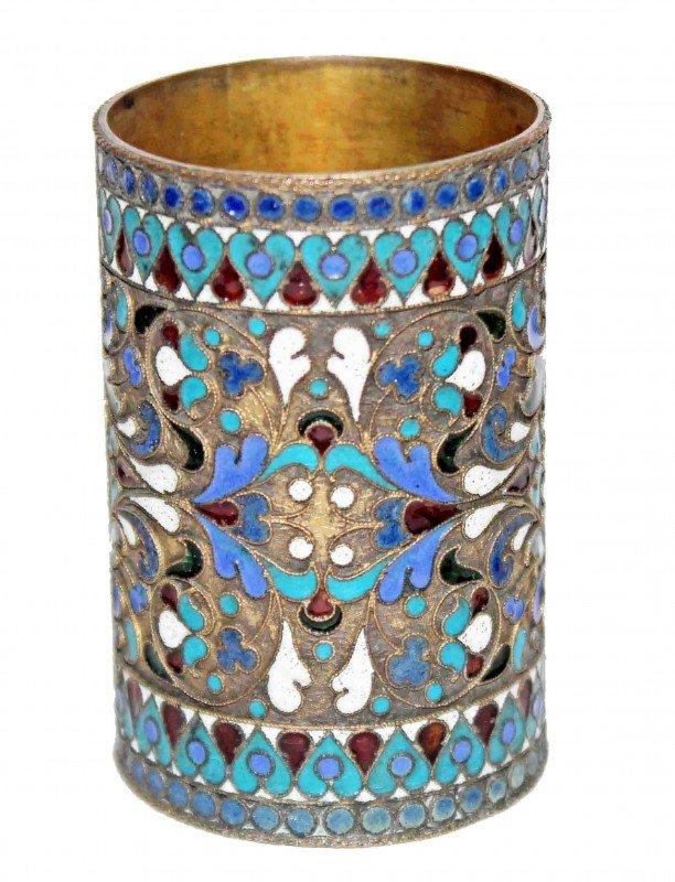3: Silver Russian Enamel Cup