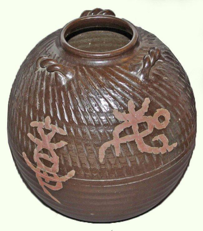 10: Korean Brown Rope-design Vase