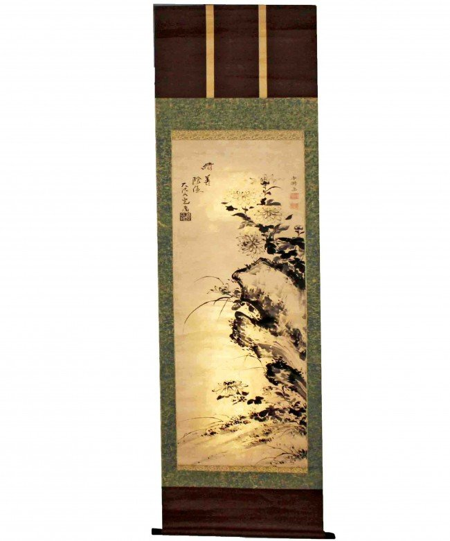 1: Antique Japanese Scroll