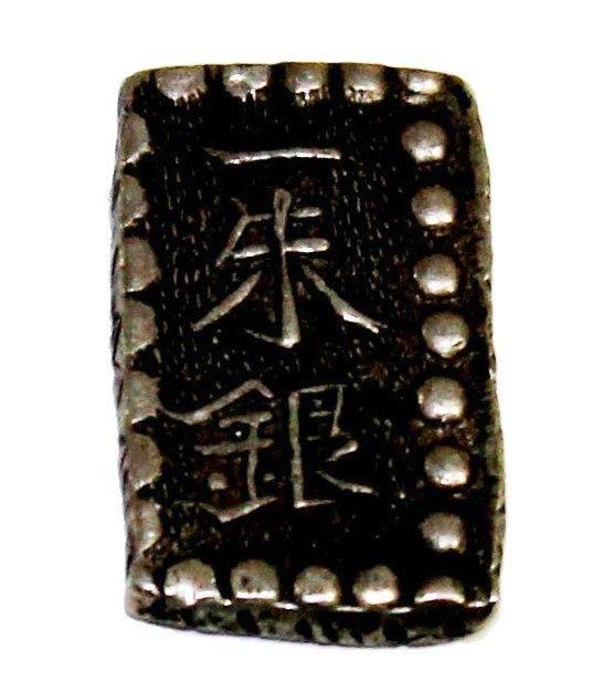 22: Japanese Silver Shu