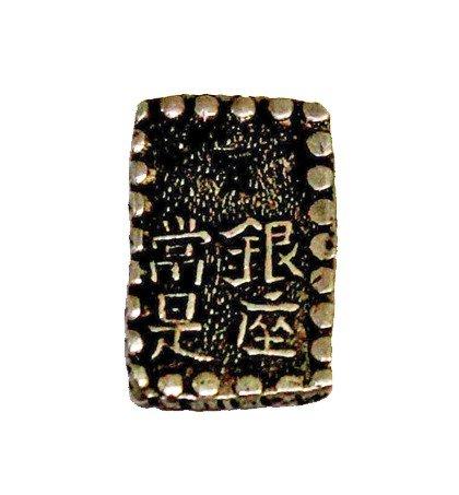 16: Japanese Silver Shu
