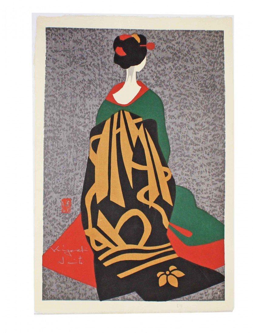 108: Saito Geisha Kimono Signed Woodblock Print