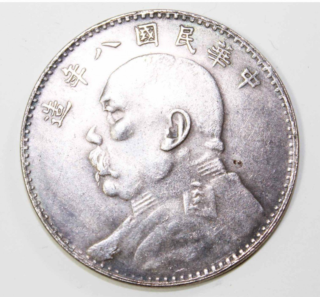 10: Chinese Silver Coin
