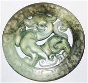132: Oriental Jade Pendant Old Royal Dragon Design