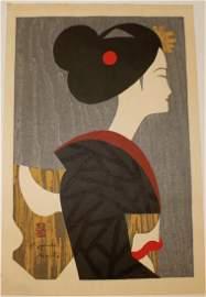 258: Saito Woodbiock Print