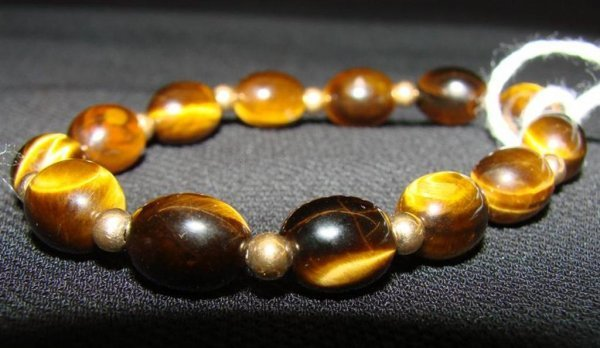22: 14K Yellow Gold Bracelet with Yellow Gold & Tiger E