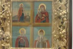 674 19th c Hand Painted Russian Icon 4 Part Wooden P