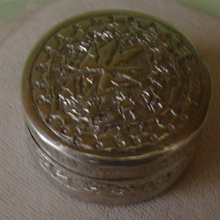 Sterling Silver Pill Box w/ Repousse on Lid &