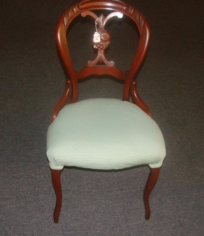 Mahogany Side Chair w/ Carved Wooden Back & M