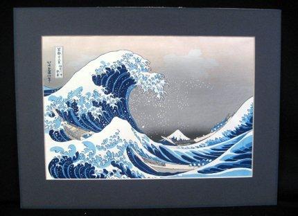 Signed & Framed Japanese Woodblock Print, Seascape