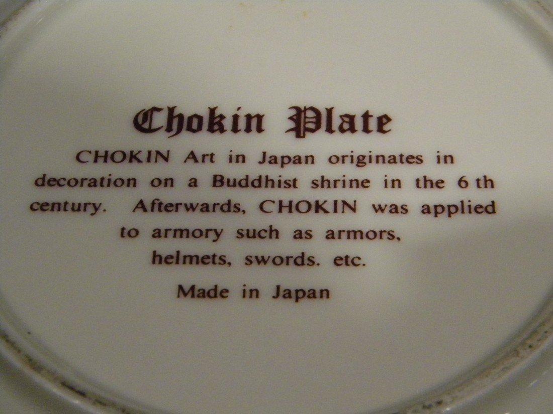 Two Porcelain Chokin Plates dec/w 24Kt Gold - 4