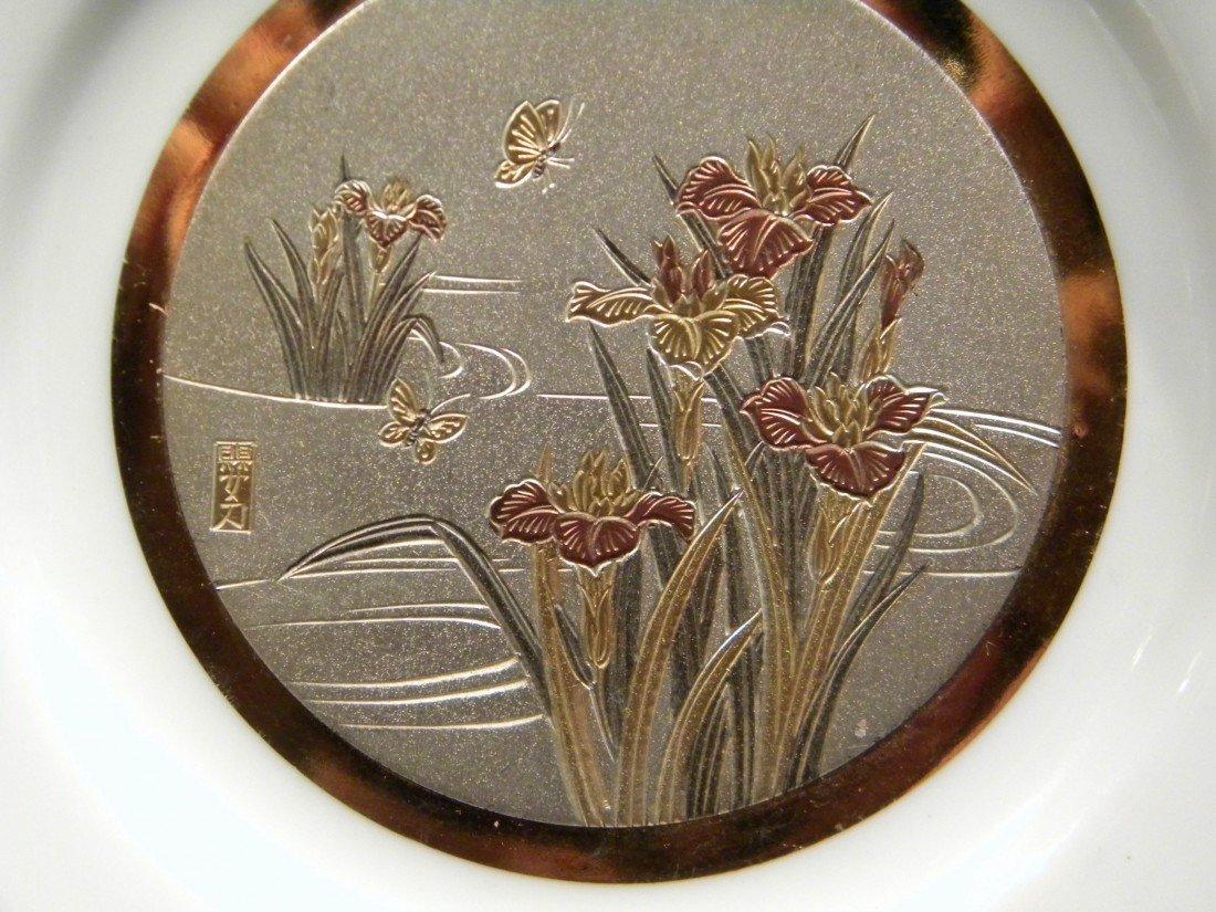 Two Porcelain Chokin Plates dec/w 24Kt Gold - 5