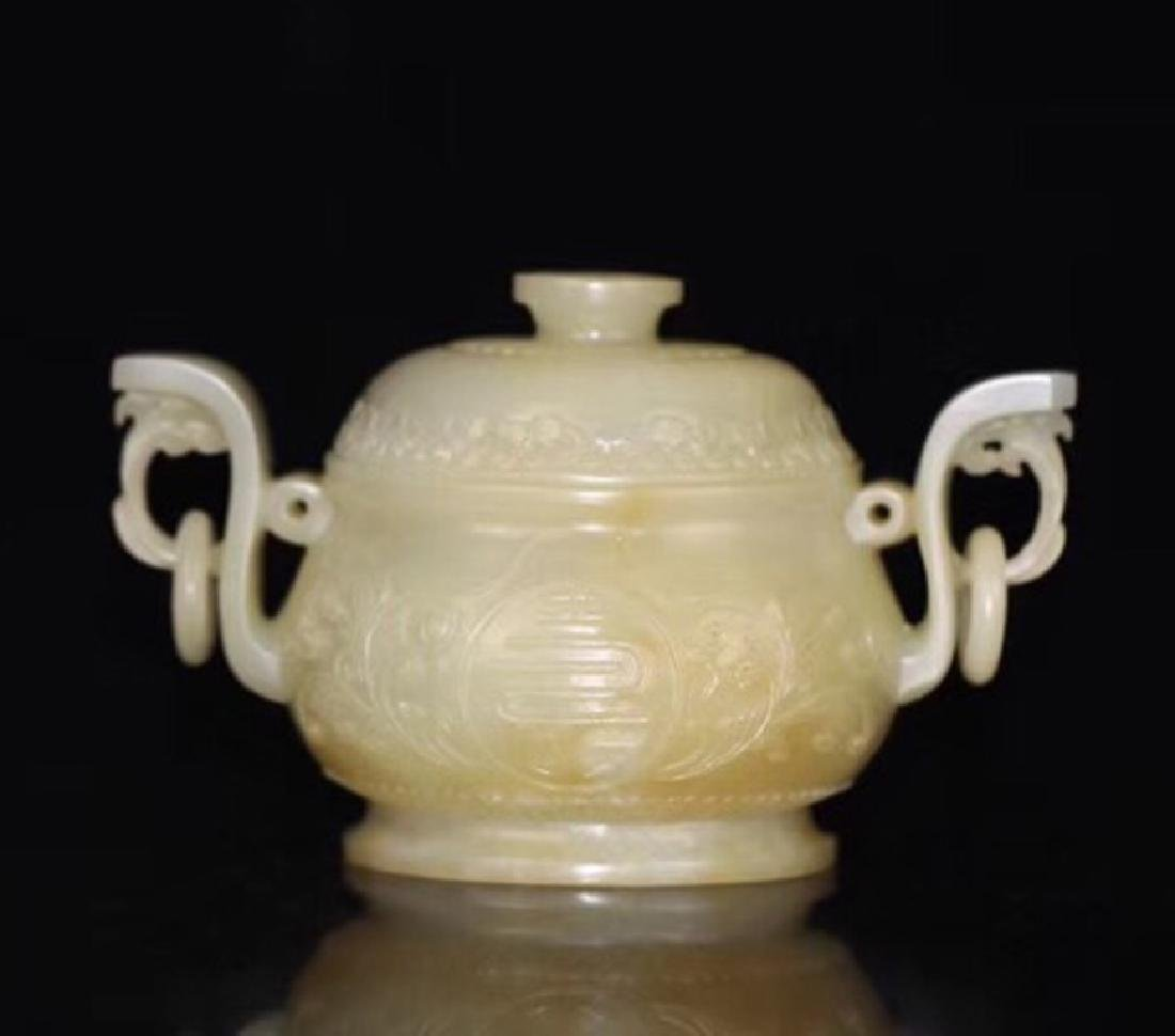 A CARVED JADE CENSER AND COVER , QING DYNASTY