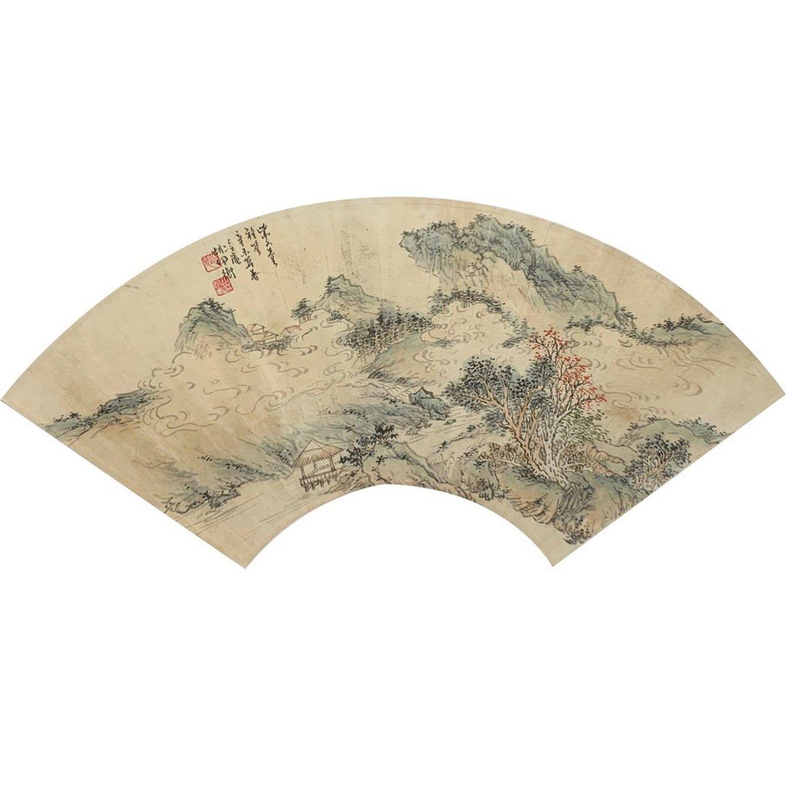 HU PEI HENG胡佩衡 云山