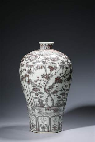 AN IRON-RED MEIPING