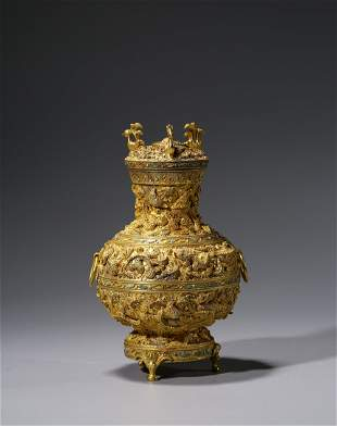 A GEM'S INLAID GILE-BRONZE WINE VESSEL AND COVER