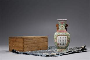 A FAMILLE-ROSE WALL VASE.MARK OF QIANLONG