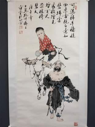 FAN ZENG 范曾