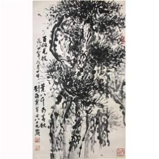 LIU HAI SHU 刘海粟