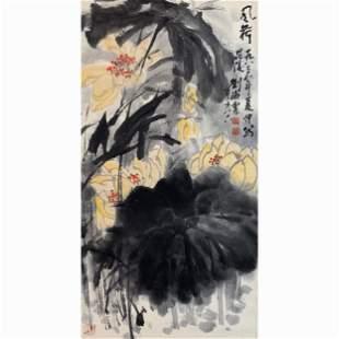 LIU  HAI SU 刘海粟