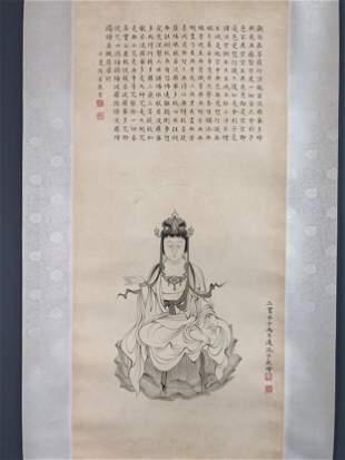 FENG  ZONG LIAN 冯忠莲