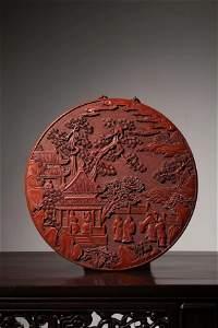 A CINNABAR LACQUER WALL PLAQUE.MARK OF QIANLONG