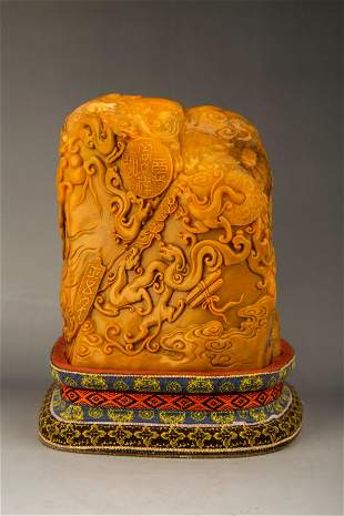 A CARVED TIANHUANGSTONE 'DRAGON' SEAL