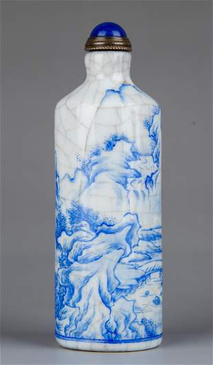 A BLUE AND WHITE SNUFF BOTTLE.MARK OF HONGXIAN