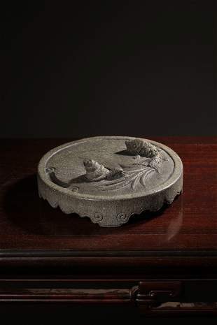 A CARVED STONE INK STONE.QING PERIOD
