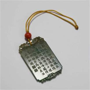 An Inscribed Spinach-Green Jade Plaque Pendant