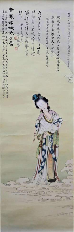 A Chinese Lady Painting Scroll, Liu Lingcang Mark