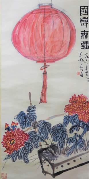 A Chinese Flowers Painting Scroll, Pan Tianshou Mark