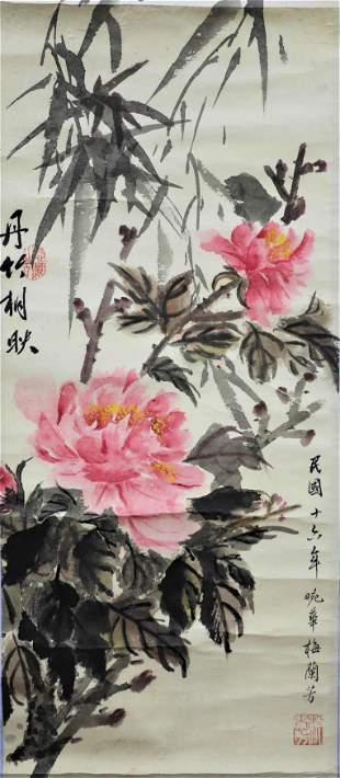 A Chinese Flowers Painting Scroll, Mei Lanfang Mark